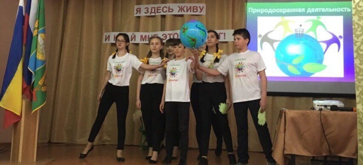 Гигантовские волонтеры завоевали грант размером более 200 тысяч рублей на большой экологический проект