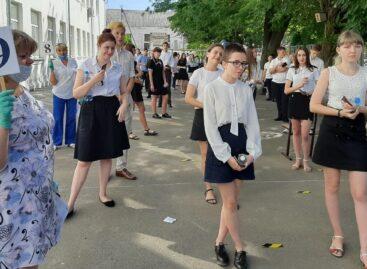 У сальских выпускников завершается основной период сдачи ЕГЭ