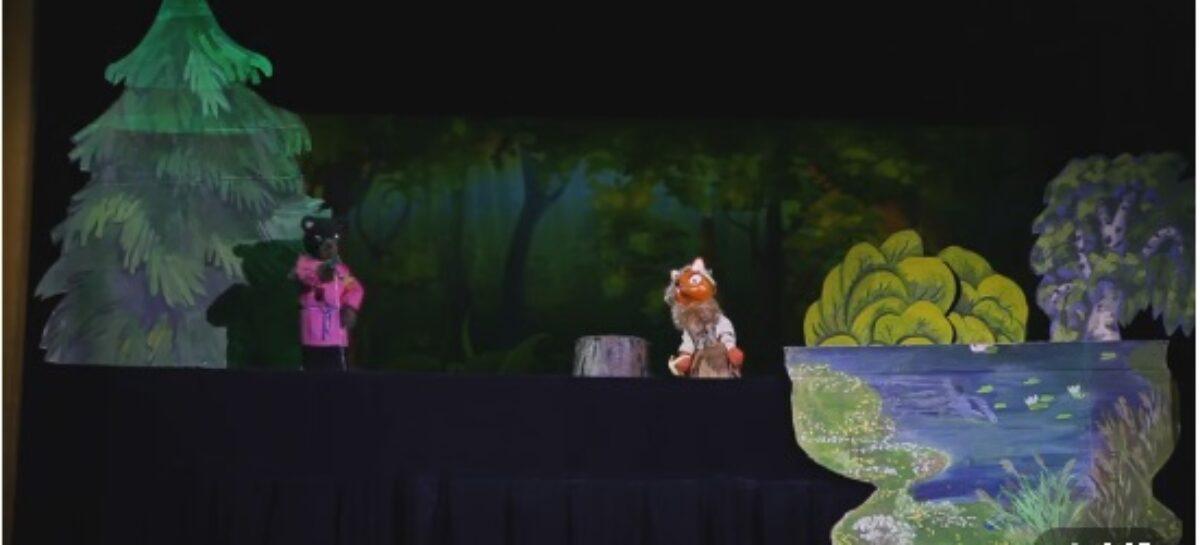 Театр кукол городского Дворца культуры в Сальске приглашает на встречу в Интернете