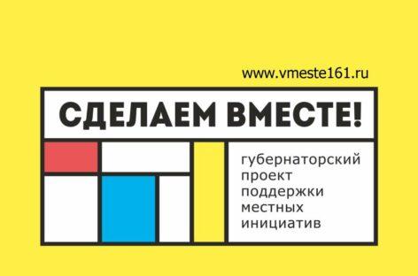 Министерство финансов России обеспечит внедрение и единую методологию применения подписанных президентом законов об инициативном бюджетировании