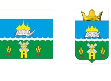 У Ивановки появились свои официальные символы поселения