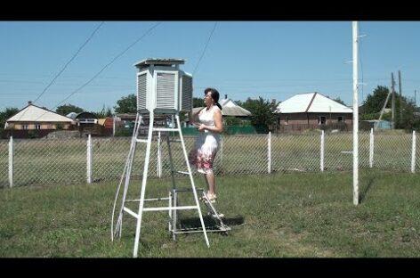 Часовые погоды: как работает метеостанция в Гиганте