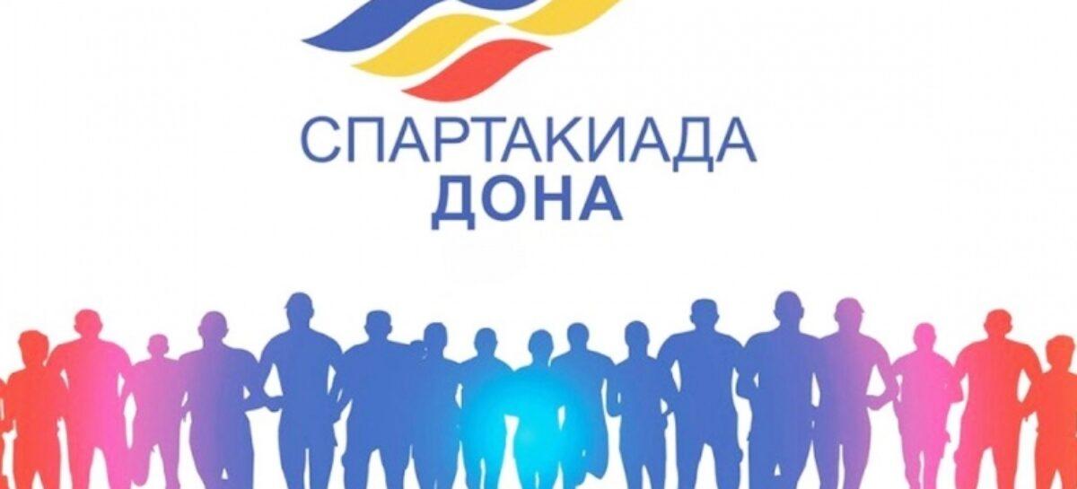 Спартакиаде Дона 2020 — быть в Сальске в августе!