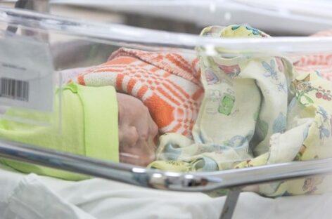 Первый документ новорожденного может стать электронным