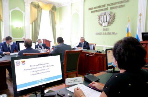 Губернатор Ростовской области: «Общий объем региональной поддержки бизнеса за период ограничений превысил 10 млрд рублей»