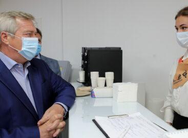 Василий Голубев: «Новый центр «Мой бизнес» в Миллерово поможет предпринимателям в развитии своего дела»