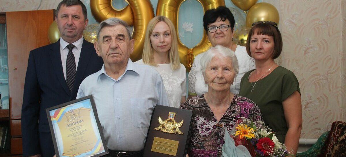 В Приречном чествовали супругов Березовских, проживших вместе 61 год