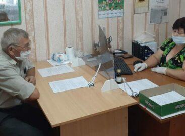 «ЭкоЦентр» возобновил приём граждан в абонентских участках