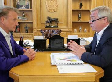 Сбербанк и правительство Ростовской области договорились совместно развивать цифровые технологии