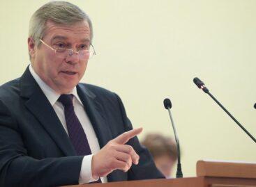 Эксперты прокомментировали первое бюджетное послание губернатора Ростовской области