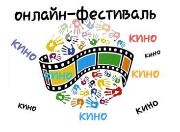 Сальчанам предлагают снять короткометражное кино
