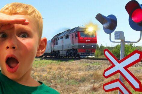 Жителей Сальского района призывают не пускать гулять детей вблизи железной дороги