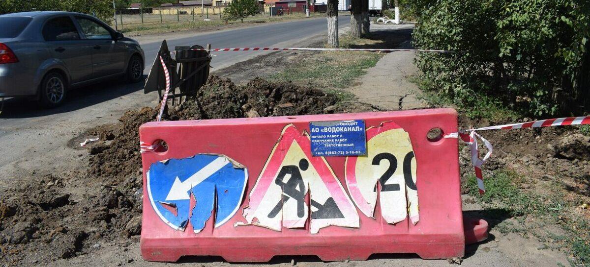 Очередной порыв водопровода произошёл в микрорайоне Кучерда в Сальске
