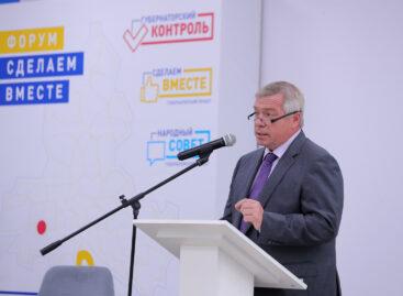 Финансирование проекта «Сделаем вместе» увеличат до 300 млн рублей