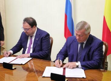 Ростовская область – лидер по внедрению цифровых технологий