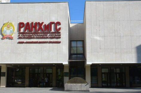 ЮРИУ РАНХиГС готов выделить более 10 млн рублей на поддержку семей медицинских работников