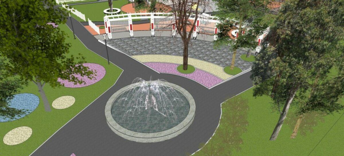 От сальчан ждут предложений по благоустройству города в 2022 году