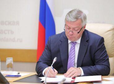 Василий Голубев: «Ростовская область должна стать первым на юге цифровым регионом»