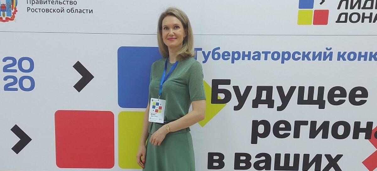 Начальник отдела Сальского Центра занятости вошла в сотню финалистов «Лидеров Дона»