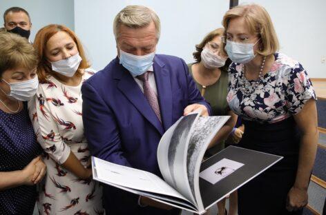 Виртуальный концертный зал открыли в Новочеркасске