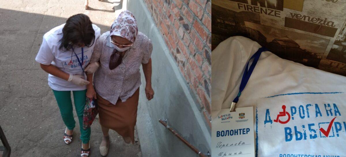 Как сальские волонтеры помогали пожилым избирателям на выборах