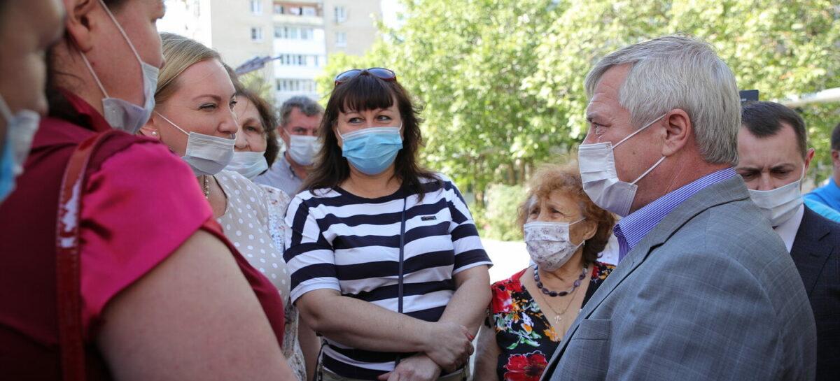 Губернатор выступил с новыми инициативами по социальной защите граждан
