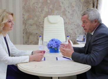 Федеральный центр поддержитстроительство нового корпуса Ростовской областной детской клинической больницы