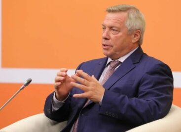 Губернатор раскритиковал и.о. министра ЖКХ за сальский мусорный полигон