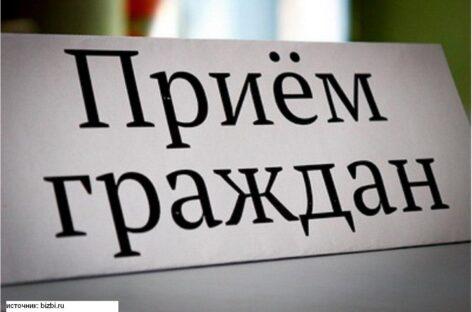 В Сальском районе Ростовской области пройдет день бесплатной юридической помощи