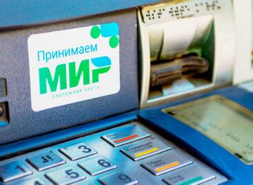 С 1 октября социальные выплаты сальчанам будут поступать только на карты МИР