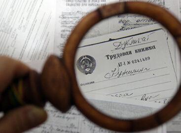 До середины сентября работодатели должны предоставить в ПФР сведения о работниках