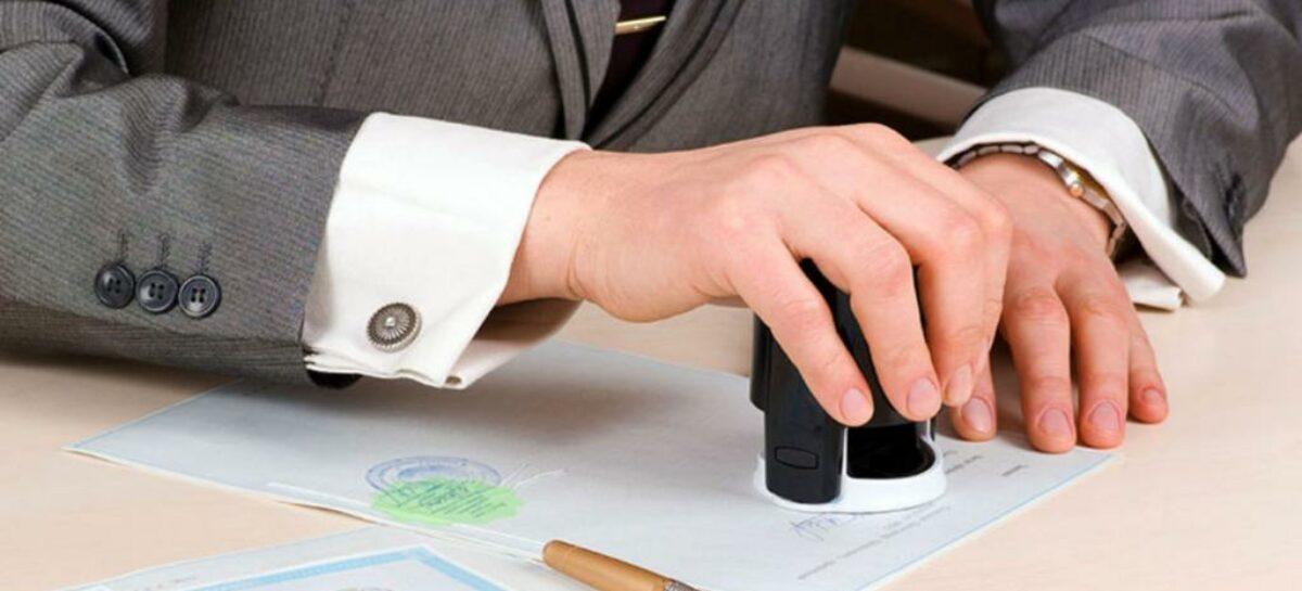 Сальчане могут получить «паспортные» услуги в электронном виде и по предварительной записи