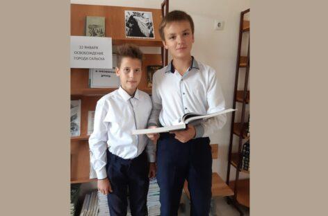 Юный сальчанин стал лауреатом всероссийского конкурса по творчеству Альберта Лиханова