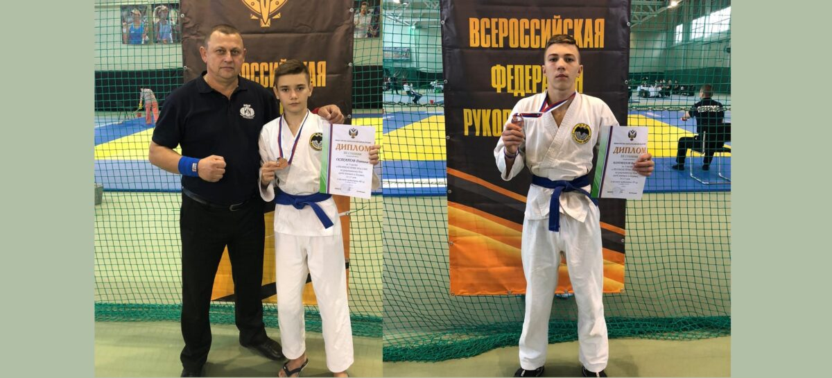 Две «бронзы» первенства России: сальские рукопашники успешно выступили в Брянске