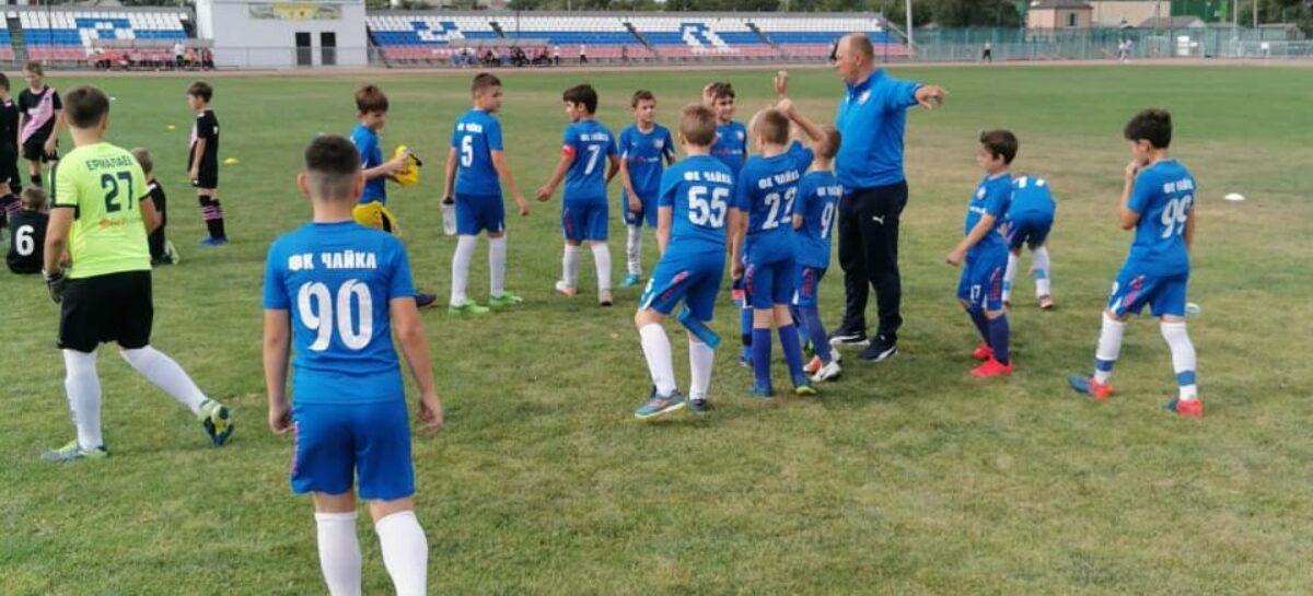 Как идут дела у совсем юных футболистов — у детского клуба «Чайка»