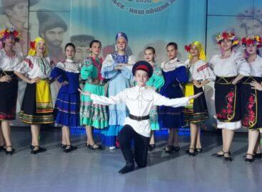 В Сальске прошёл фестиваль национальных культур «Сальск — наш общий дом»