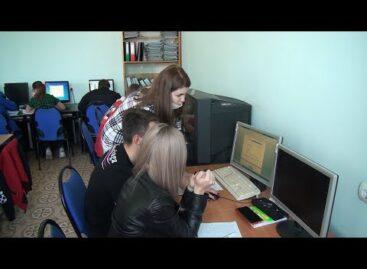 Преподаватель СИТ Халилова поборется за победу на областном конкурсе