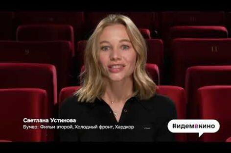 А-ни-ма… Любителям какого жанра придется по душе следующая неделя в сальском кинотеатре?