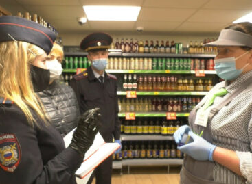 Предприятия региона за нарушение масочного режима оштрафовали на 6 млн рублей