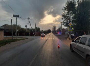 В Сальске на пешеходном переходе сбили 12-летнюю девочку