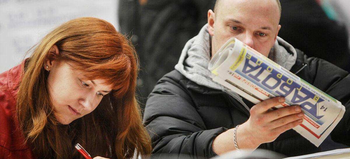 На поддержку безработных дополнительно выделят более 35 млрд рублей