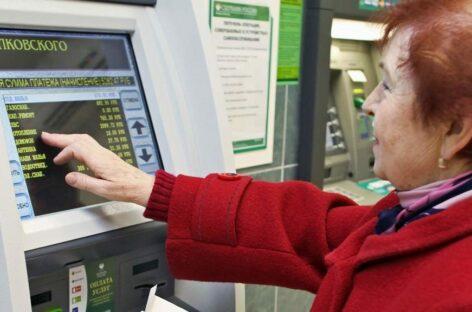 Сальчане интересуются, почему им приходится переплачивать при оплате счетов за ЖКУ