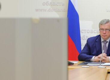 Василий Голубев принял участие в заседании президиума правительственной комиссии по региональному развитию
