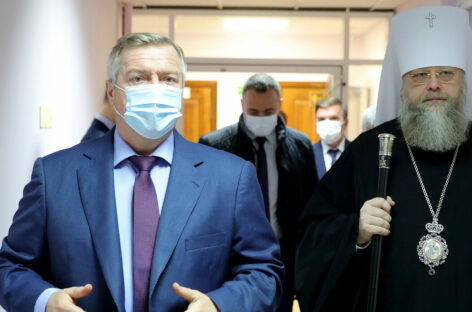 Донской губернатор Василий Голубев принял участие в традиционных Димитриевских образовательных чтениях