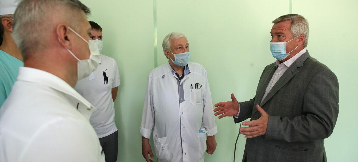 В Ростовской области до 19 млн рублей увеличили ассигнования на выплаты врачам ряда городов