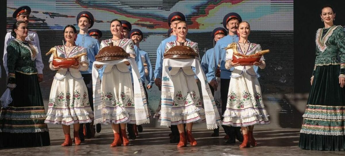В День народного единства на Дону состоялись онлайн-мероприятия
