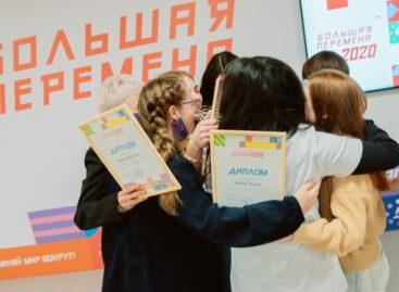 Школьница из Благовещенска спела о России по просьбе Путина