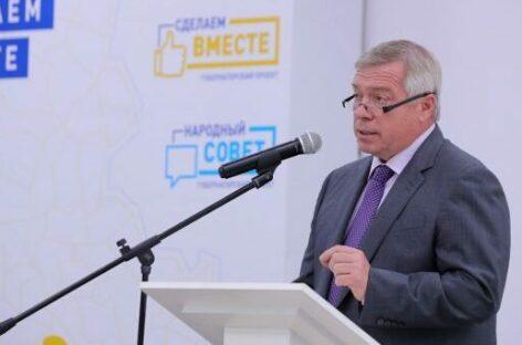 В ближайшие три года в Донском регионе продолжится проект «Сделаем вместе»