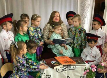 Варвара Ерёменко: «Там, где ребёнка холят и лелеют, вырастает драгоценный «жемчуг»