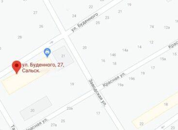 Сальский филиал ООО «ЭкоЦентр» приостанавливает личный приём граждан